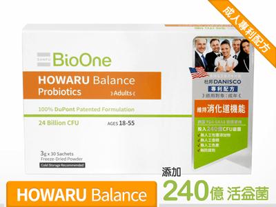 BioOne益生菌推薦